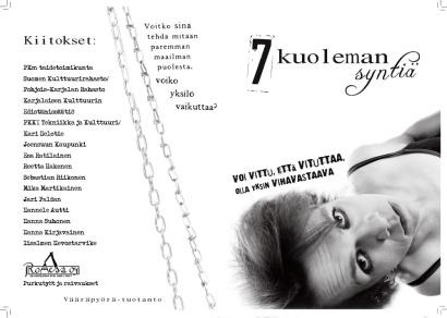 Handbill, 2007