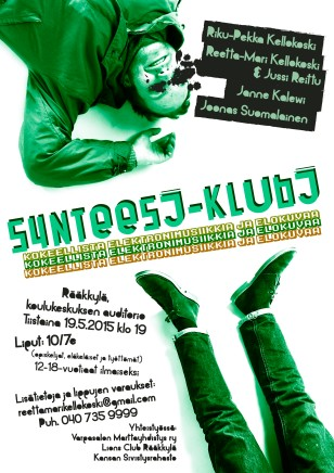 Poster, 2015